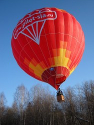 воздушный шар Винницы