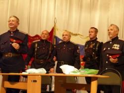 Стародубский козачий полк