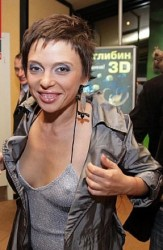 Ирена Карпа