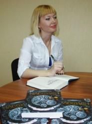 Наталья Щерба