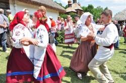 украинская свадьба