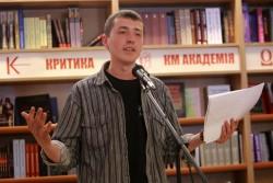 поэт Василий Карпьюк